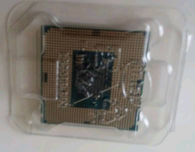 Procesor intel core i3-6320